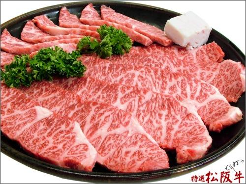 Dica de churrasco - Kobe beef